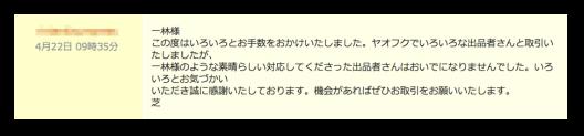 スクリーンショット 2016-05-04 04.57.15