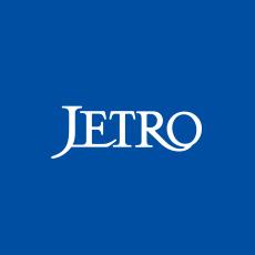 個人輸入のJETRO(ジェトロ)を使用した関税計算方法