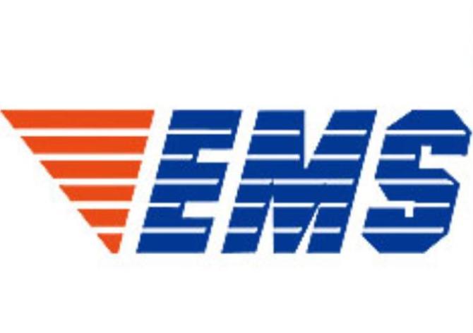 eBay(イーベイ)輸出のEMS料金改定による送料一括変更方法