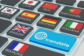 今後必要なスキルPART2 異世界翻訳能力
